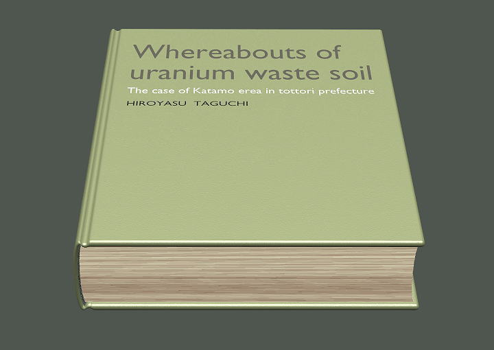 Whereabouts of uranium waste soil